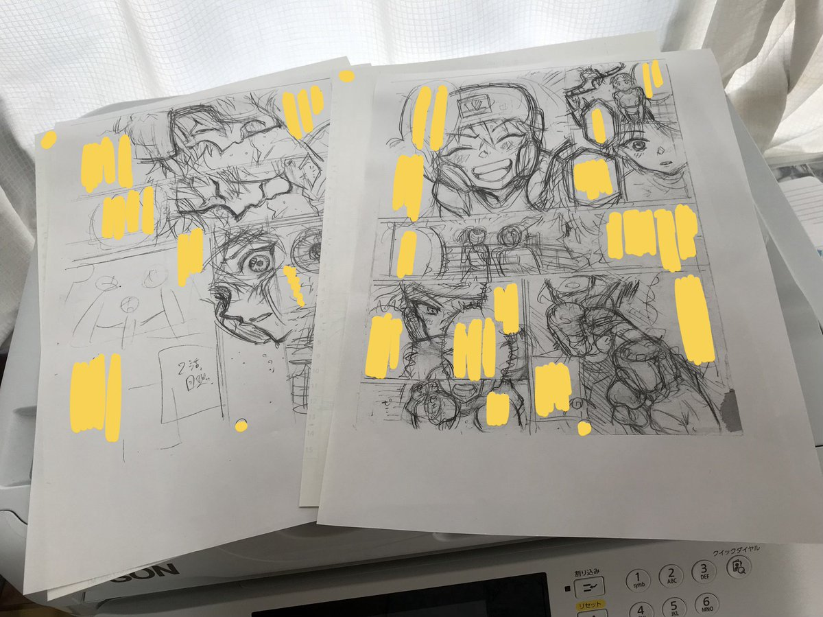少しずつ進んでおります! 原稿のストックを多めに用意する予定ですので、配信はまだ先になりますが……描いてます!!