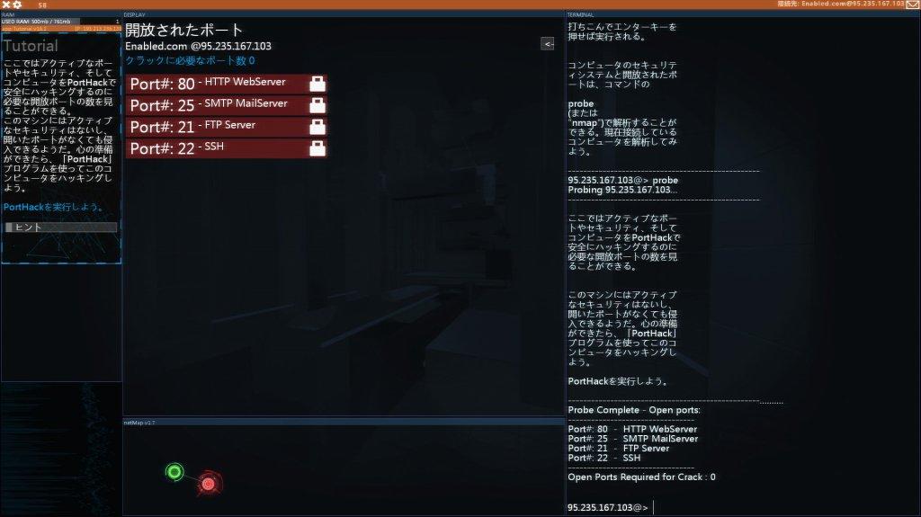 【ニュース】ハッキング体験シミュレーション『Hacknet』がSteamにて期間限定で無料配布中、日本語あり。脆弱性を突いてサーバーへ潜入せよ