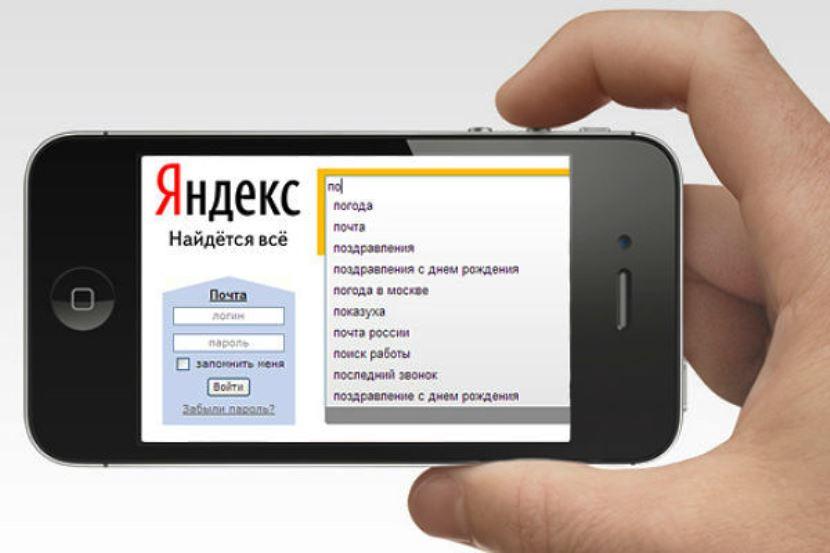 изображение интернет поиск по картинке с мобильного этом качестве