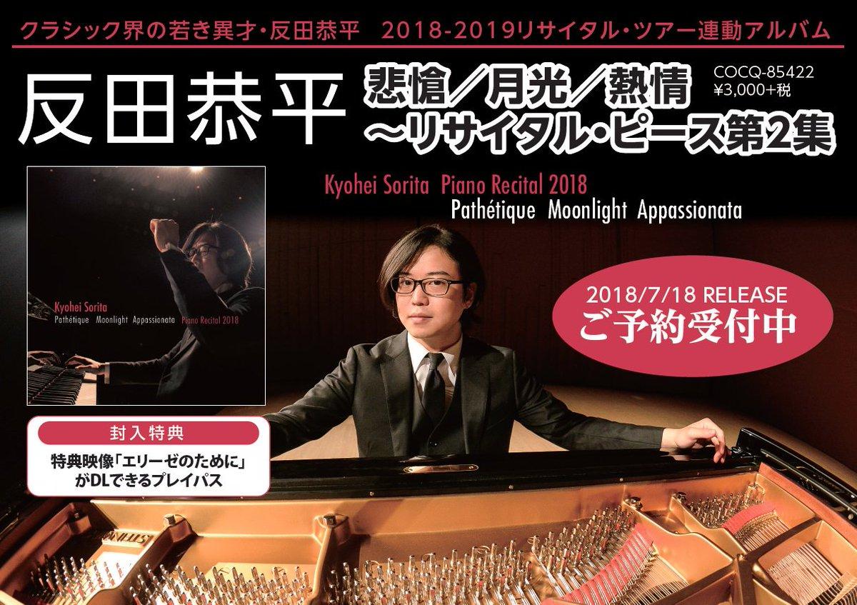 ピアノの森Piano Best Collection Iに関する画像6