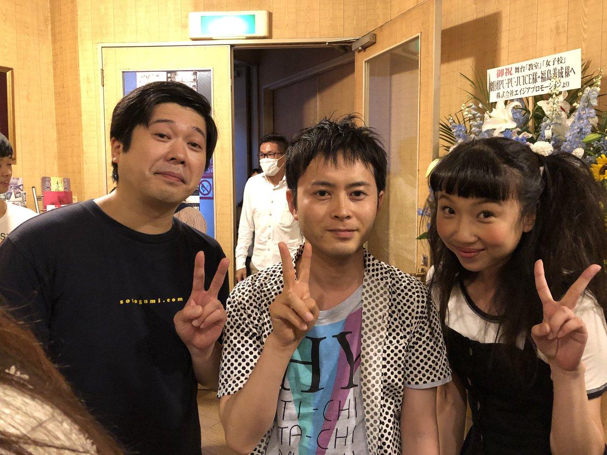 西山咲子 hashtag on Twitter