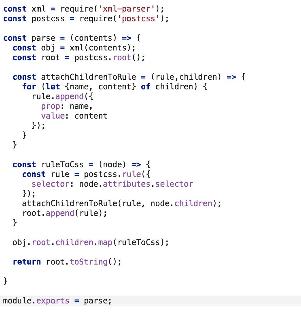 Xml js get attribute