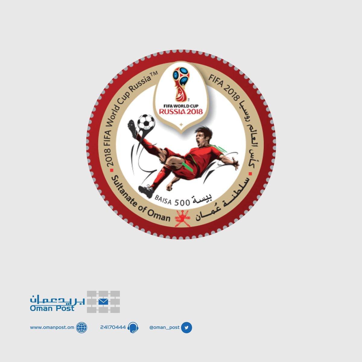 بريد عمان on Twitter: