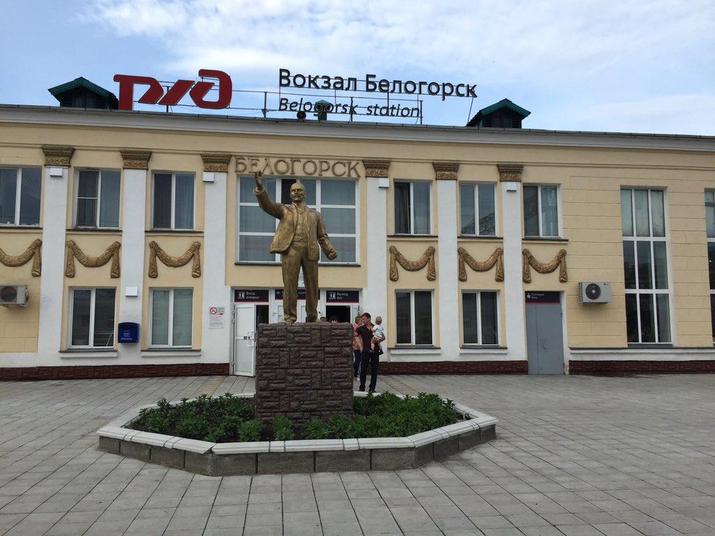 практичности картинки вокзала белогорск счету