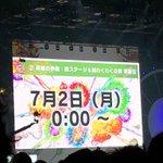Image for the Tweet beginning: 神殿アップデート今日の0時〜!!