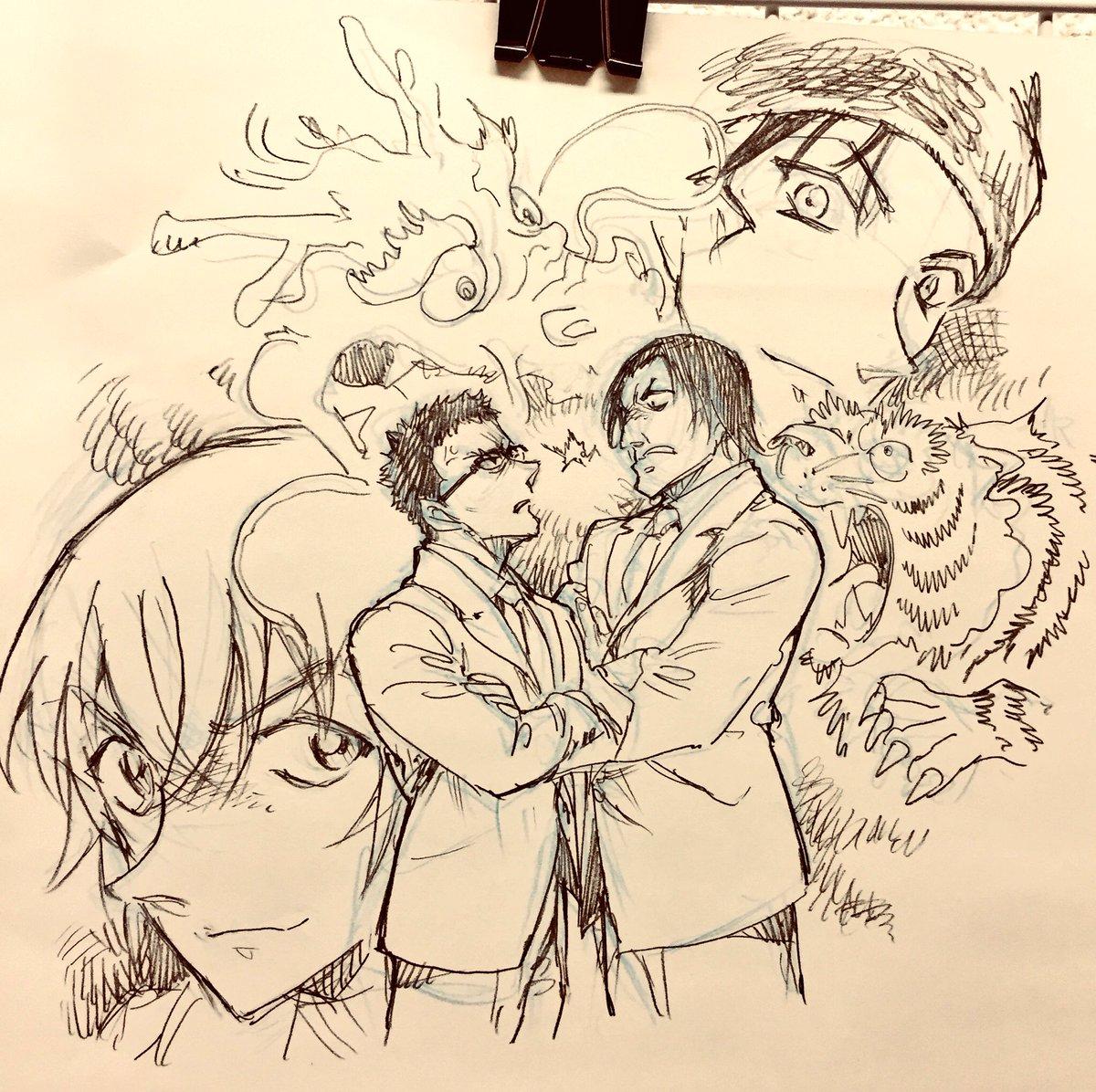 名探偵コナン ゼロの日常に関する画像5