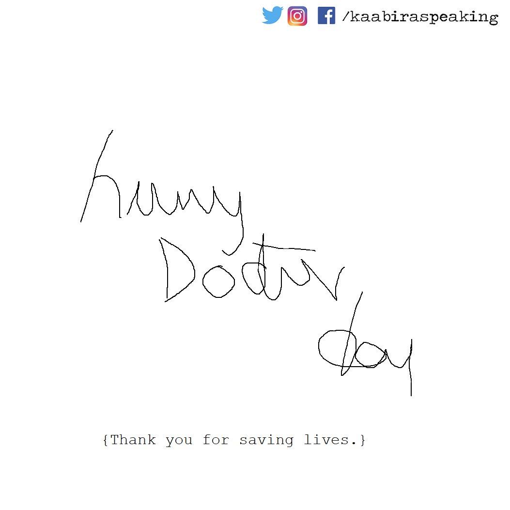 Doctorsday Hashtag On Twitter