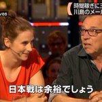 言い過ぎじゃない?ベルギーの番組で日本がめちゃくちゃに言われる!
