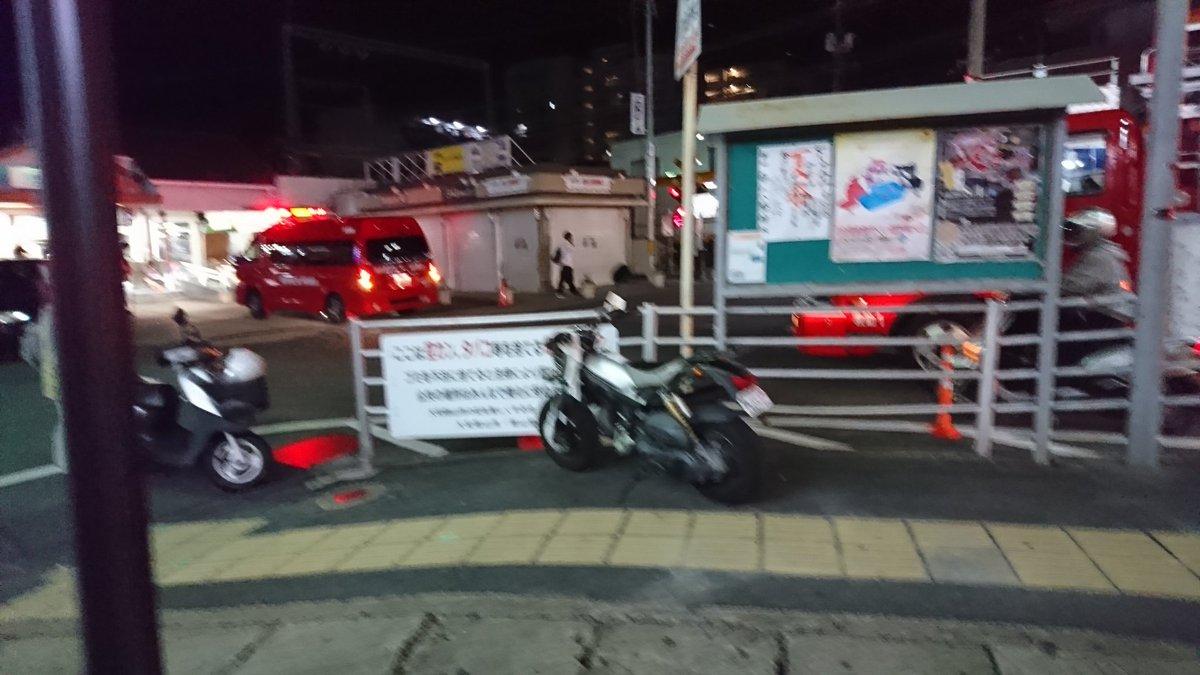 近鉄郡山駅で人身事故の現場画像
