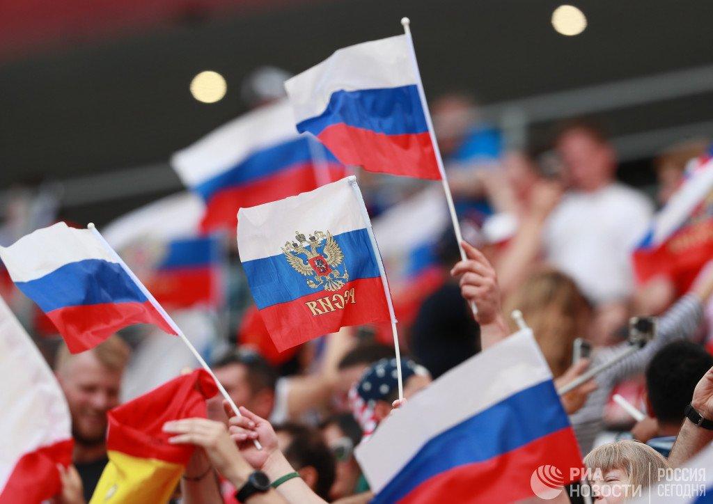 создание автора фото россия вперед с нерусскими нему