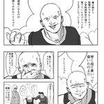 【漫画】殺し屋の異名を持つ男は悲しい過去を持っていたw