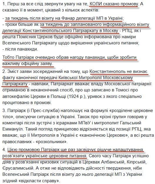 """Жители Кривого Рога вышли на всемирную акцию """"FreeSentsov"""" - Цензор.НЕТ 2489"""