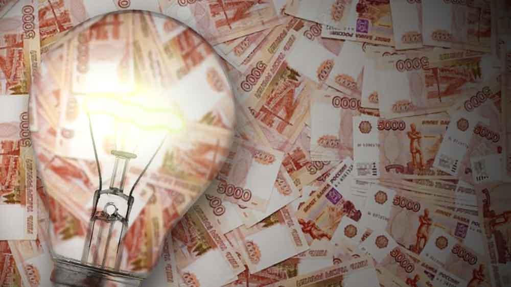 Долг Дубны за электричество составляет более 19 миллионов рублей