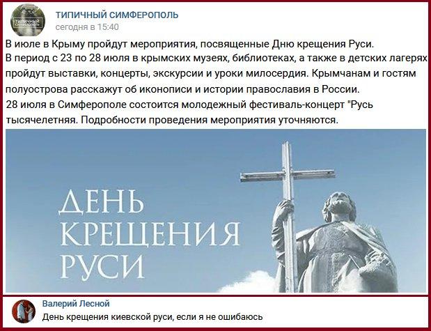 #FreeSentsov: люди в разных городах мира призывают Россию освободить украинских политузников - Цензор.НЕТ 3124