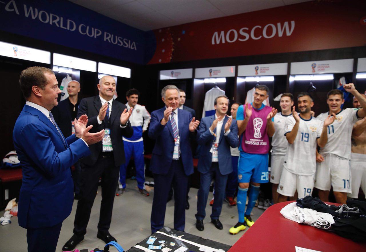 Fantastic job! Go #Russia! https://t.co/do9gHfWOvp
