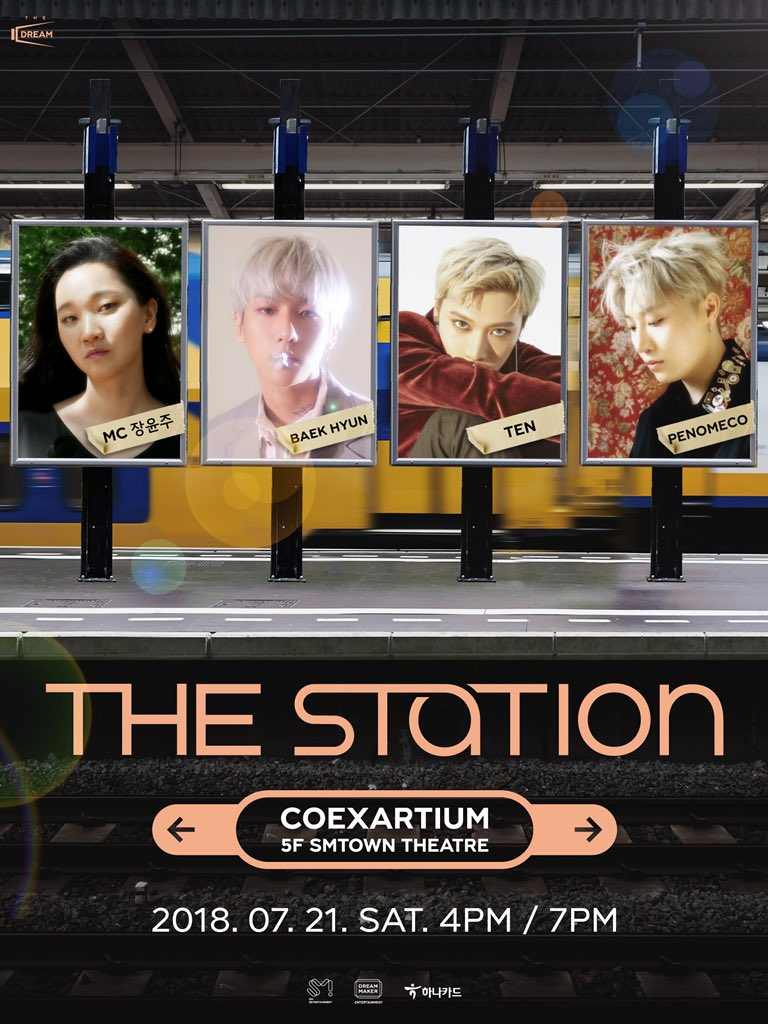 A music talk concert '#THE_STATION' unveiled the lineup for the first performance! Please look forward to the stages of BAEKHYUN, TEN, PENOMECO, and a MC JANG YOON JU!  📆 2018.07.21. 4PM KST / 7PM KST 📍 SMTOWN THEATRE 🎫 Ticket Sale Date : 2018.07.04. 8PM KST via YES24