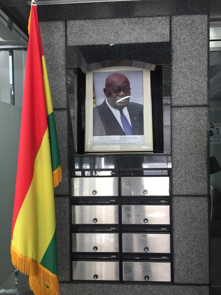 館 ガーナ 大使