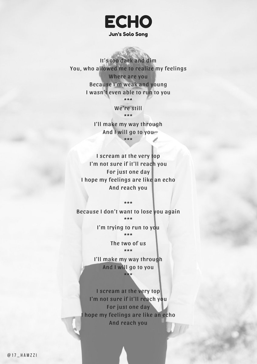 The one korean lyrics