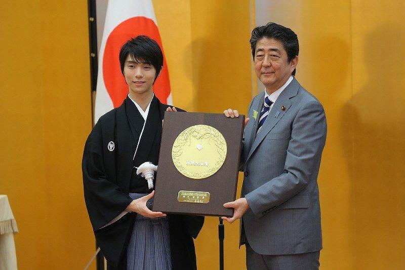 people's honor award