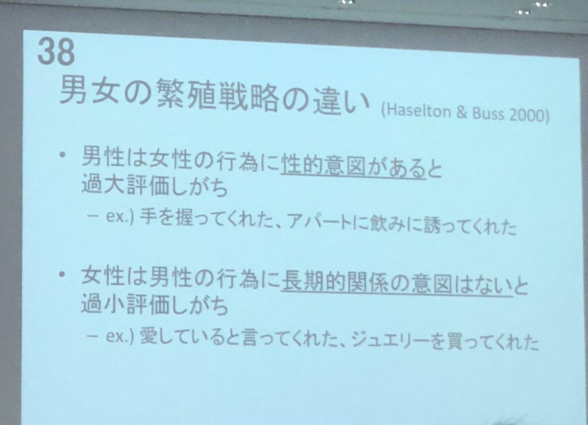 東京大学の授業は実にためになる
