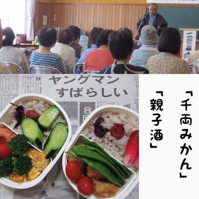ブログ更新しました! ちゃん平のぶろぐ : 上中妻市民センターで落語をやって来ました! blog.livedoor.jp/dj5forever/arc…