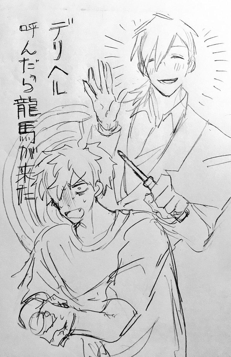(@tapioca454 )さんが描いた小説のファンアートです...みんな読んで...。