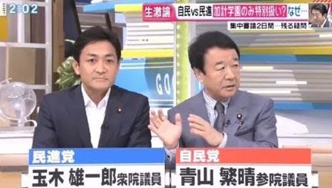 政経ニュースワロス