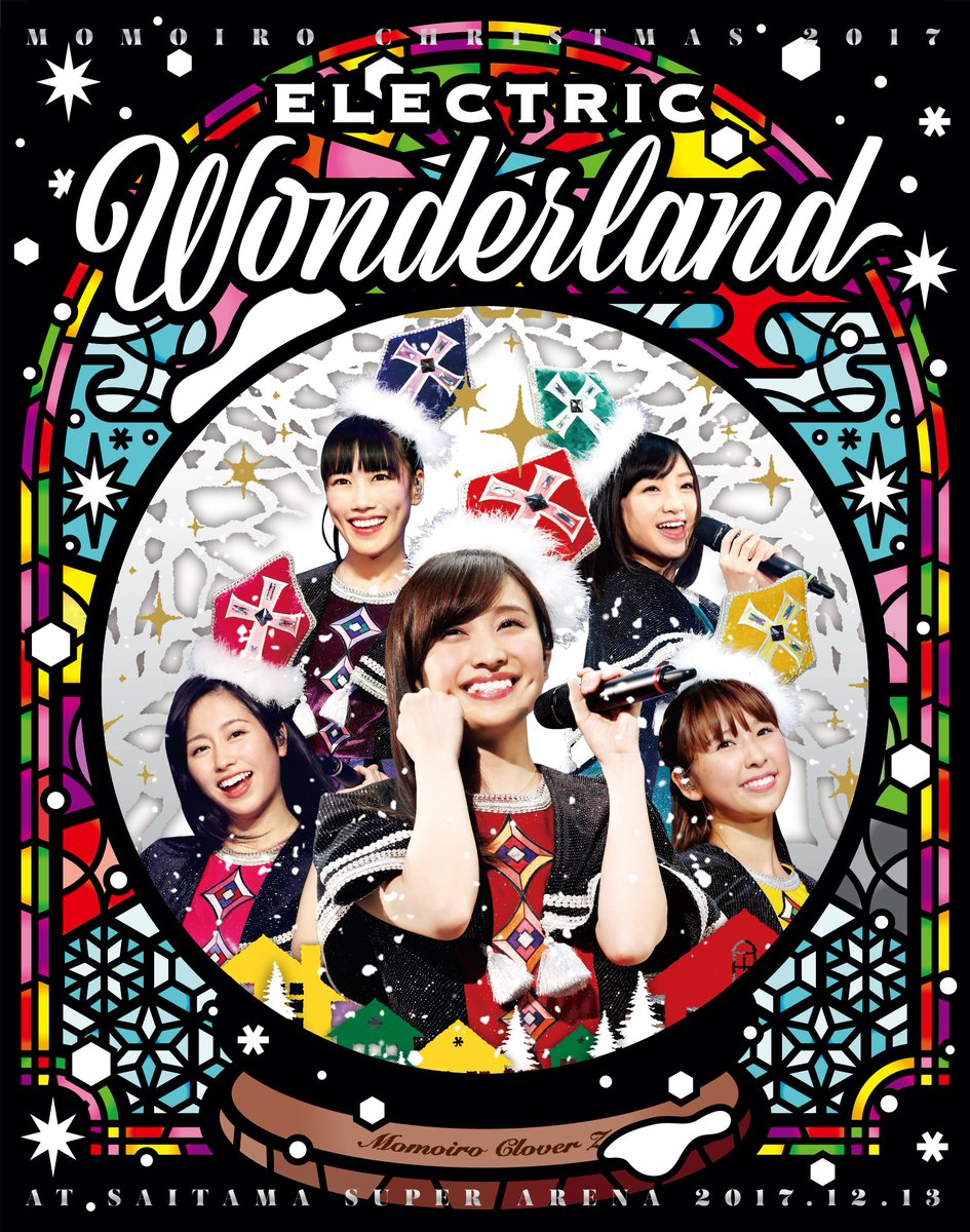 ももいろクリスマス2017~完全無欠のElectric Wonderland~LIVEに関する画像1