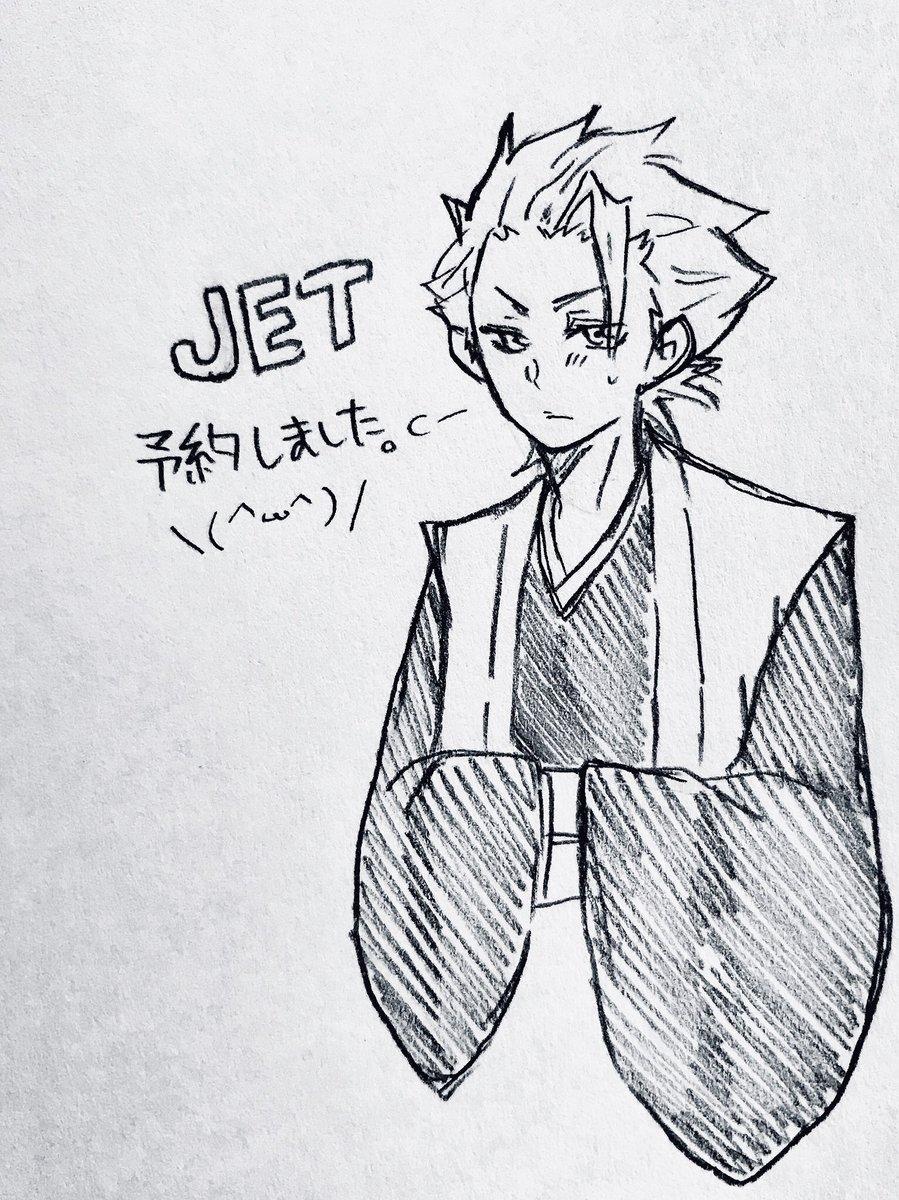 BLEACHイラスト集 JETに関する画像4