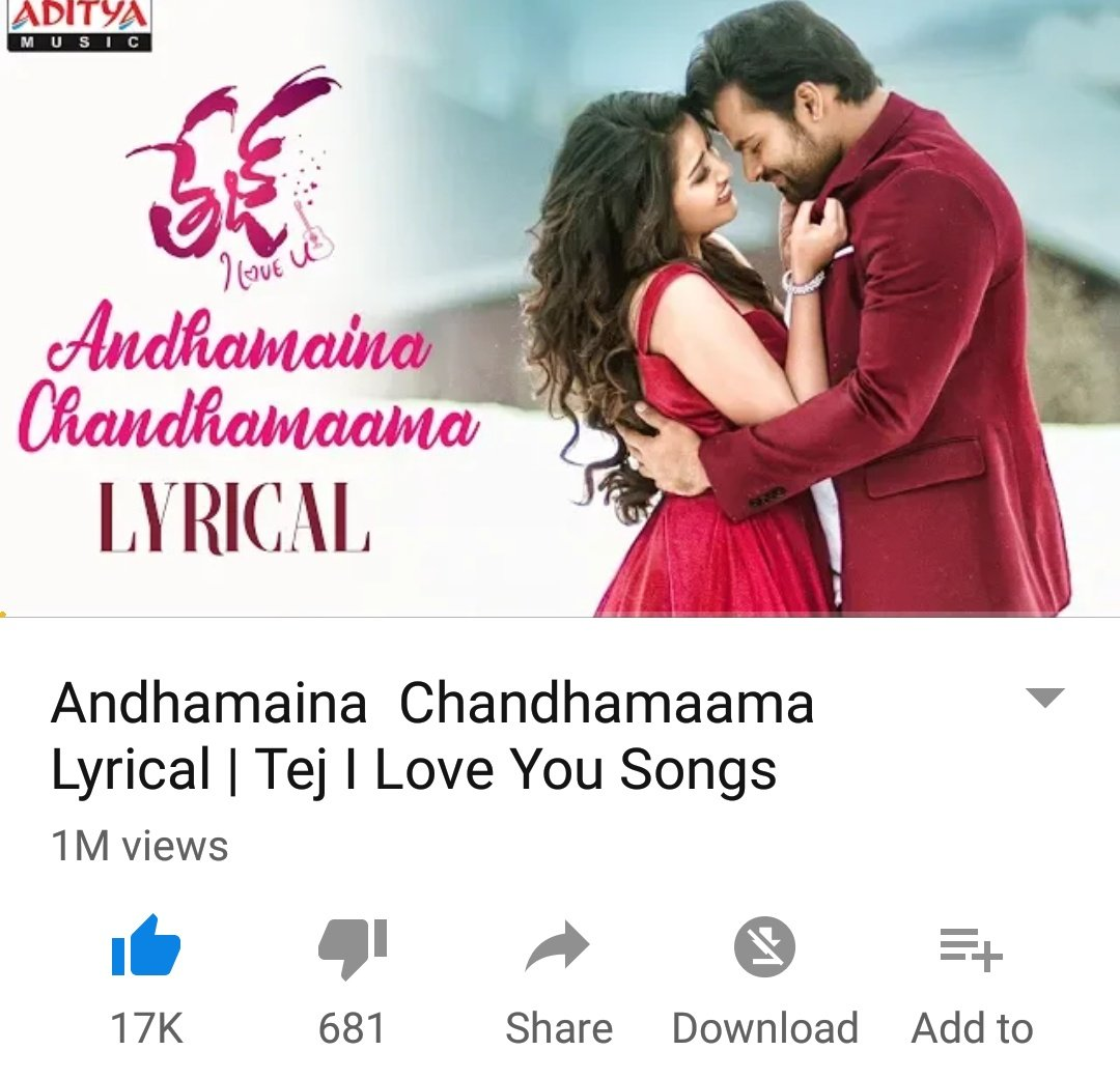 Tejiloveyou Music 1m Views For Andamainachandamama Lyrical