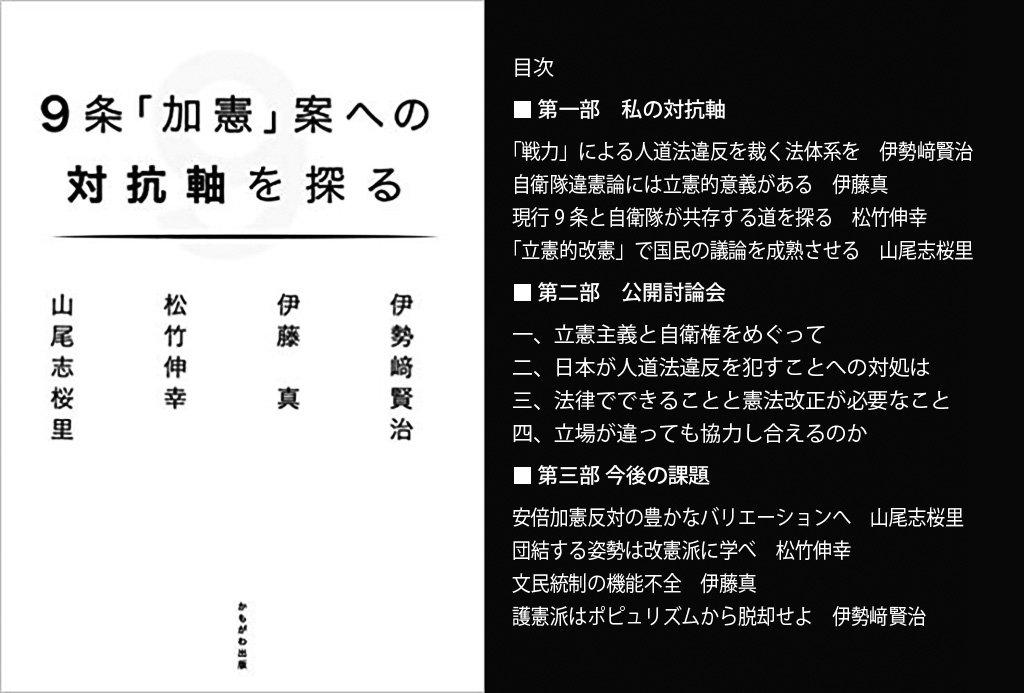 """立憲BACKERS☆京都 в Twitter: """"a..."""