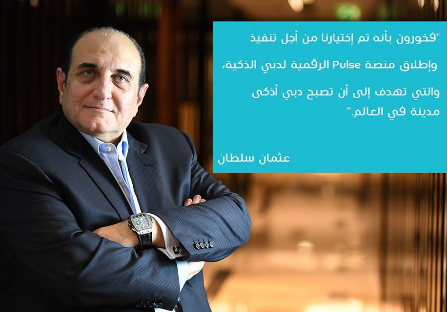 Osman Sultan on Twitter: