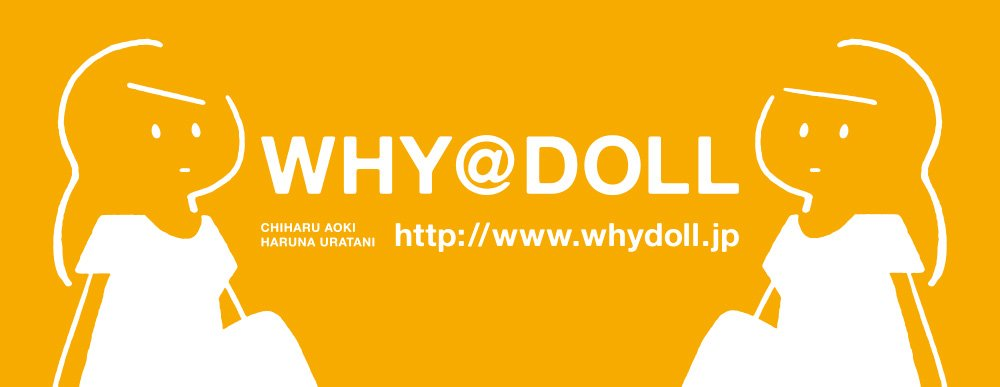 【お知らせ】WHY@DOLLさんのタオルのイラストを描かせていただいておりましたのお知らせです。ライブ会場などでお買い求めいただけると思いますのでよろしくどうぞ! https://t.co/gzKOL8EaTz