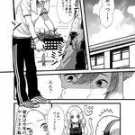 日本語が話せない外国人の美少女が?告白してみた結果!