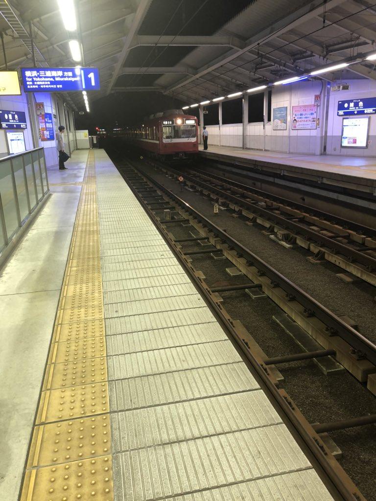 雑色駅で人身事故が起きた現場の画像