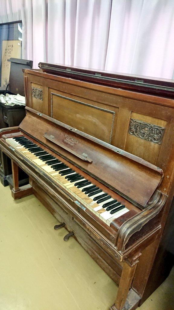 大井健 Takeshi Oi /Pianist on ...