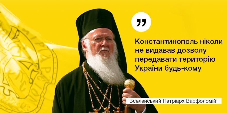 Суд над Балухом построен на ненависти к гражданину Украины, который безумно любит свою родину, - архиепископ Климент - Цензор.НЕТ 7279