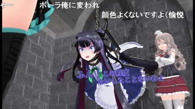 "DiSK ar Twitter: ""オータムクラウド先生に駿河問いフレームご利用 ..."