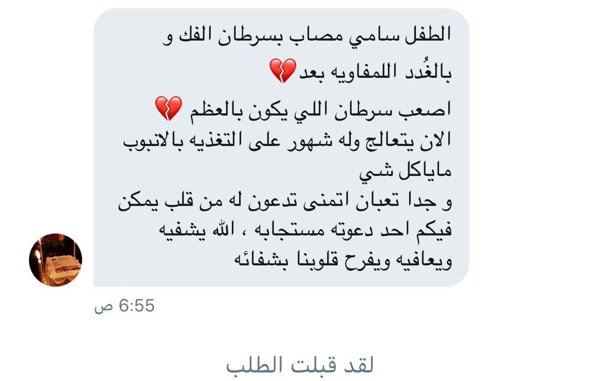 ختم القرآن اقرأو معي T M D999 Twitter