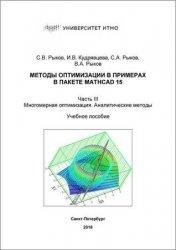 pdf Abgehängt, chancenlos, unwillig?: Eine empirische Reorientierung von Integrationstheorien zu