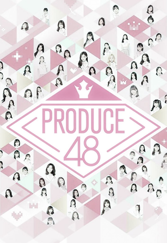 ENG SUB] PRODUCE 48 Episodes