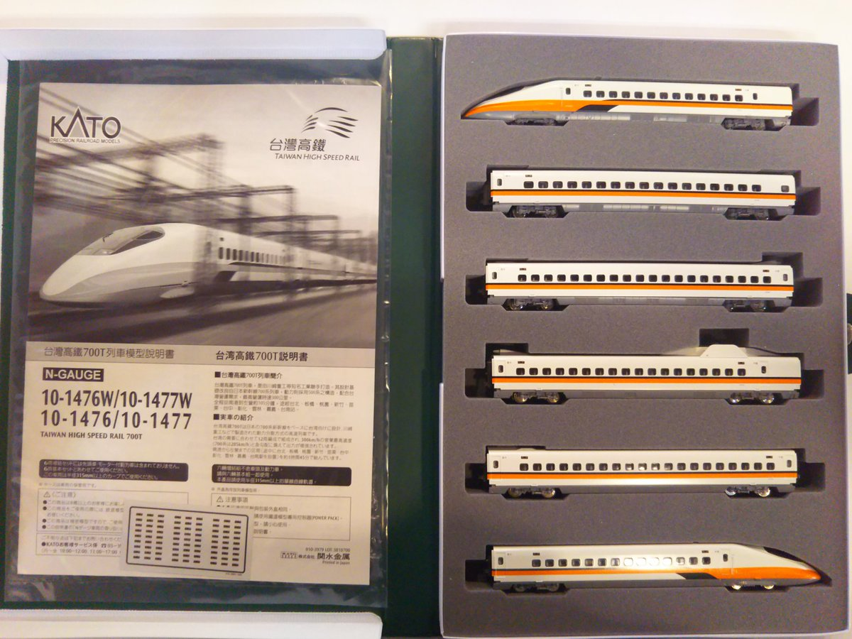 KATO Nゲージ 台湾高鐵700T 6両 増結 セット 特別企画品 10-1477 鉄道模型 電車に関する画像9