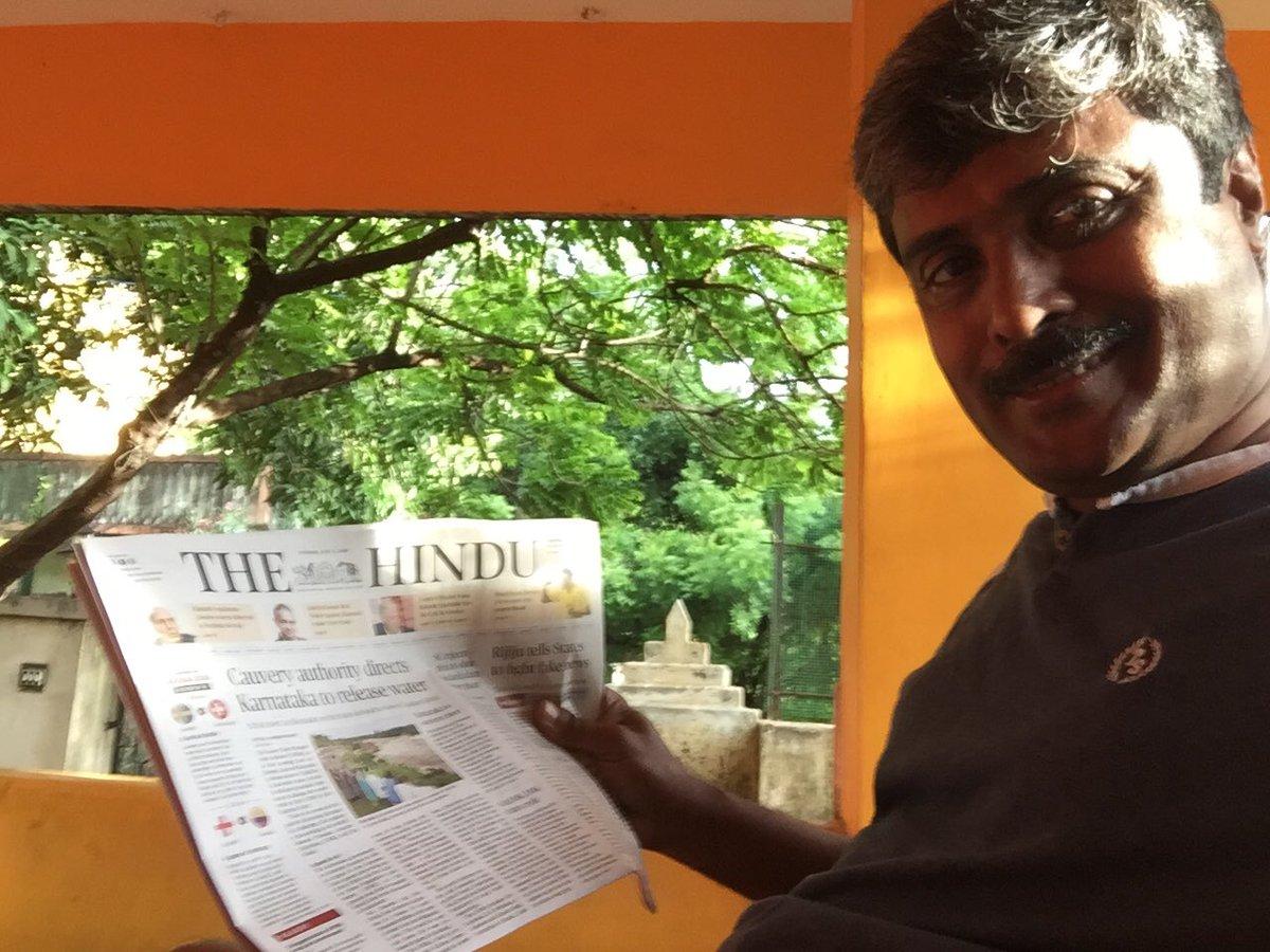 Raghu man dating vaccines