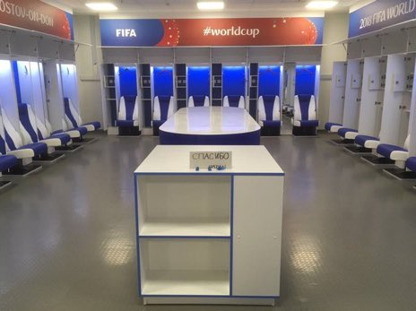 Japan leaves touching thank you note and a spotless locker room after World Cup loss
