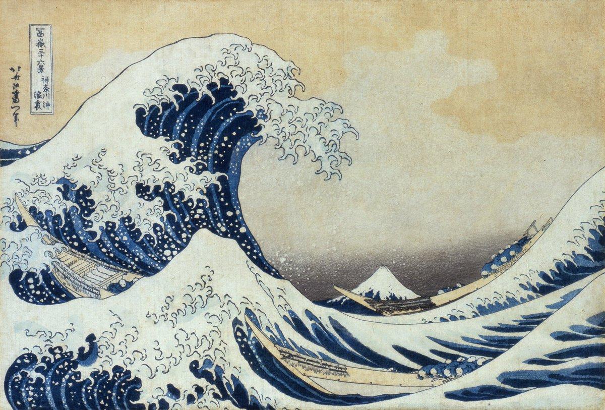 な(7)み(3)波の日」 北斎の代表作「(冨嶽三十六景)神奈川沖浪裏」白く砕ける大波が印象的であり、動と静、近と遠の対比がこの図の主なテーマであるといえます。