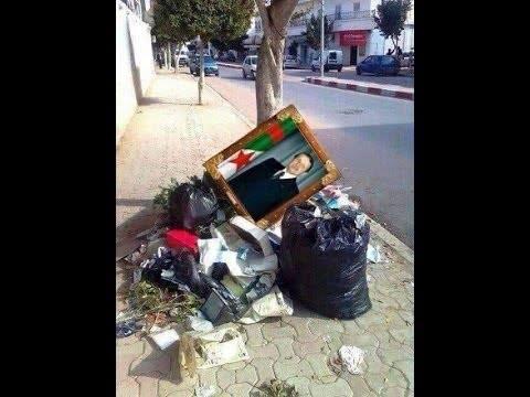 Une poubelle  #ALG
