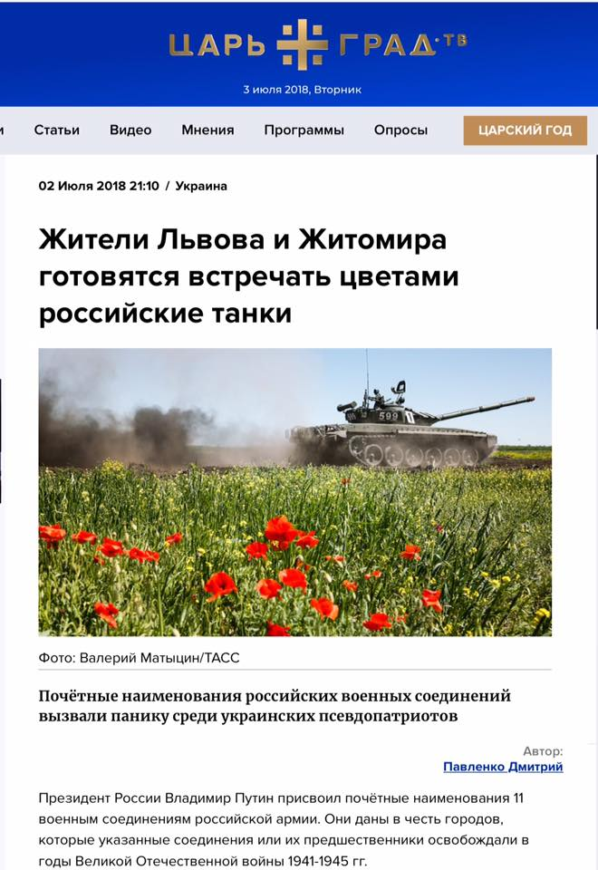Терористи за добу 21 раз здійснили провокаційний вогонь по позиціях українських сил на Донбасі, одного бійця поранено, - штаб ООС - Цензор.НЕТ 9994