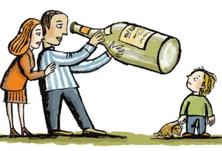 Картинка пьянство в семье, все смешные картинки