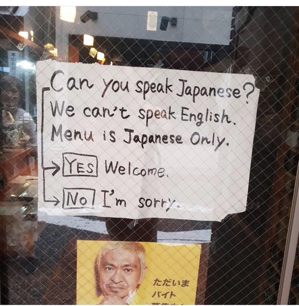 Can you speak japanese