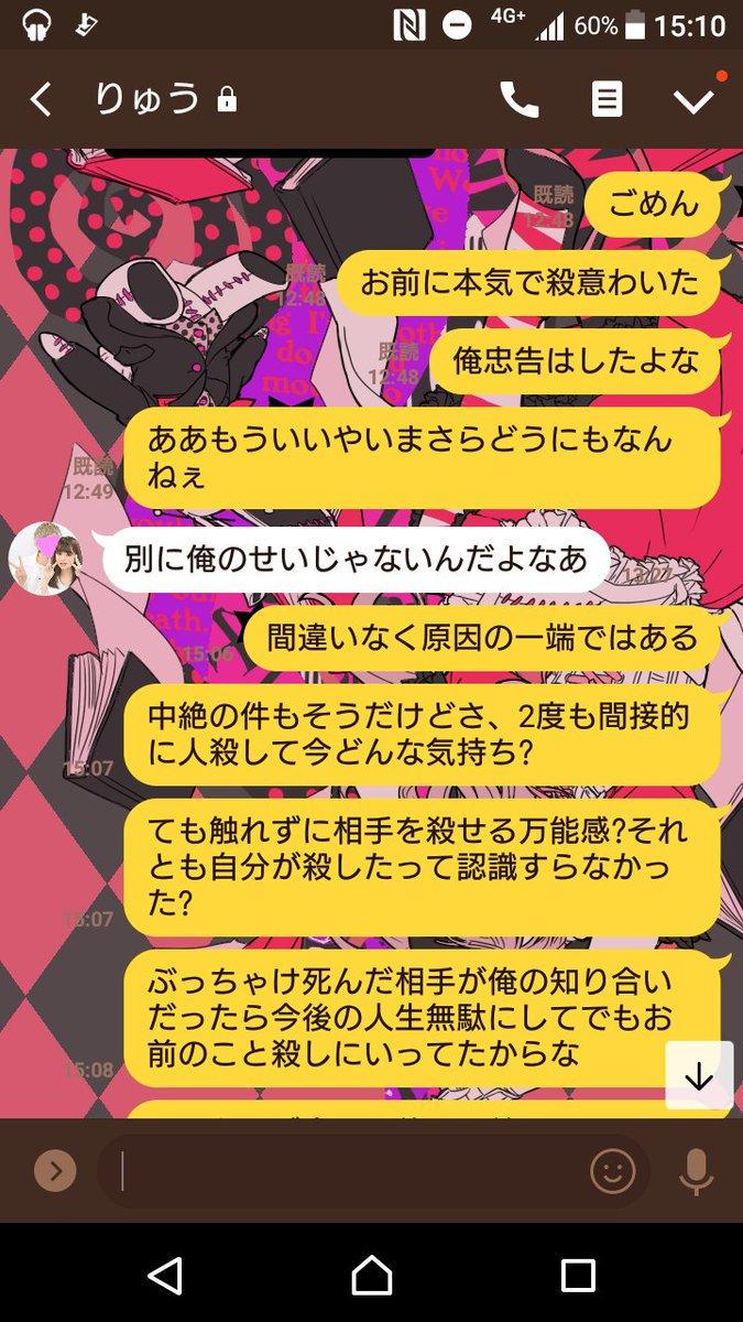 Twitterユーザーのうどんげ(@nikoniko1701)さんが返信した内容